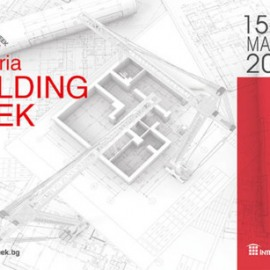 «BULGARIA BUILDING WEEK 2017»