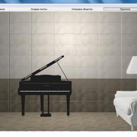 Вышло очередное подновление программы «Ceramic3DWeb»